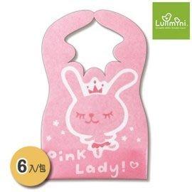 【魔法世界】Lullmini Floret 嬰幼童拋棄型圍兜 - 公主兔 (6入) 台灣設計/台灣製造