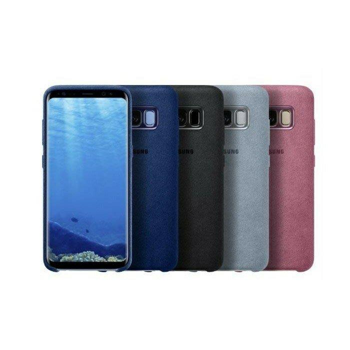 【保固一年,全台最低價】台灣公司貨-三星 Galaxy S8 原廠 Alcantara 義大利麂皮背蓋 皮套