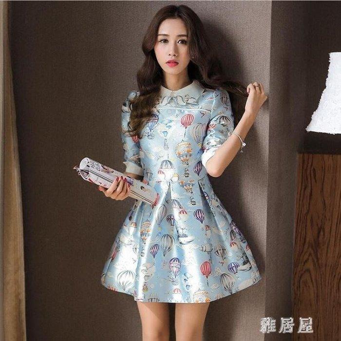 蓬蓬洋裝 秋新款韓版女裝修身顯瘦七分袖印花連身裙時尚短裙蓬蓬裙子 ZJ2832