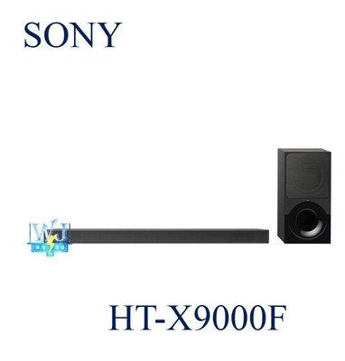 ☆可議價【暐竣電器】SONY 新力 HT-X9000F 單件式 環繞家庭劇院 另售HT-S200F、HT-Z9F