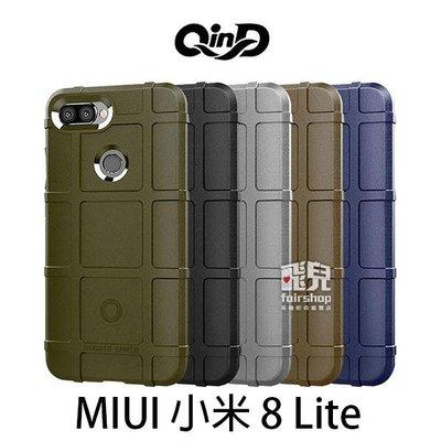 【飛兒】QinD MIUI 小米 8 Lite 戰術護盾保護套 背殼 軟殼 TPU套 手機殼 保護殼 (K)