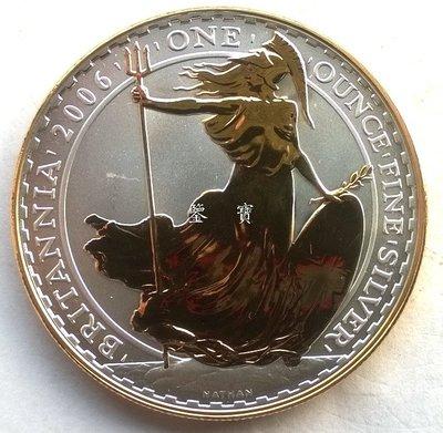【鑒 寶】(世界各國錢幣)英國2006年不列顛尼亞女神三叉戟2鎊鍍金1盎司精製紀念銀幣 WGQ4380