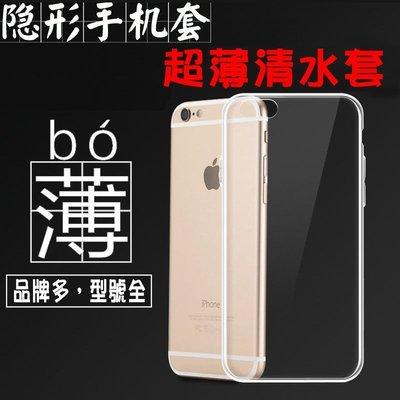 NOKIA 5.3 7.2 清水 透明 手機 殼 套 保護 果凍