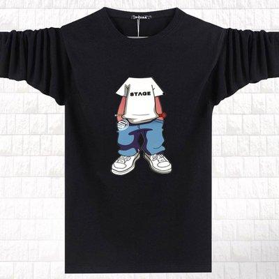 時尚秋裝長袖t恤男圓領韓版大碼純色打底衫秋衣上衣體恤男裝定制