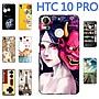 [10pro 硬殼] HTC Desire 10 Pro D10i 手機...