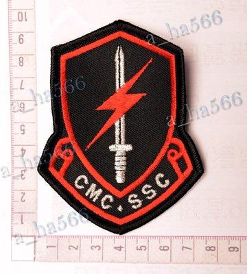 軍用品VS生存遊戲-中華民國海軍陸戰隊特勤隊*CMC.SSC*黑衣部隊*海軍陸戰隊特勤隊*特勤隊*a_ha566