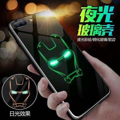 行者 夜光蝙蝠俠 玻璃殼 iPhone 6 6S 7 8 X XS MAX 手機殼 硅膠軟邊+鋼化玻璃背板 全包防刮 保 新北市