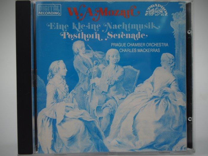Mozart:Eine Kleine Nachtmusik Posthorn Serenade(絕版) 〖專輯〗CIR