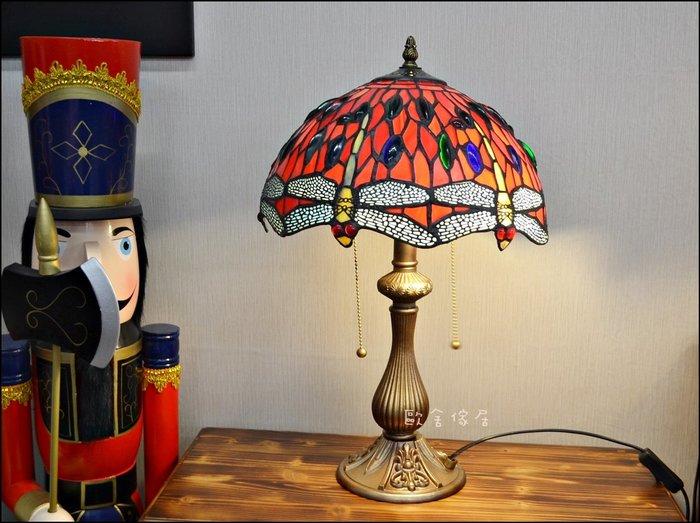 第凡內彩繪玻璃 紅底蜻蜓檯燈小夜燈 直徑31cmTiffany馬賽克夜燈立燈桌燈床頭燈擺設擺飾裝飾藝術送禮品【歐舍傢居】