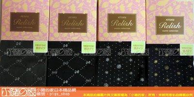 【小豬的家】ATSUGI~RELISH蝴蝶結款/雪花款亮蔥褲襪(日本製)50DEN