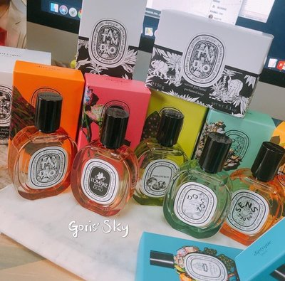 Diptyque 20夏日限量Raw Material in Color 彩虹瓶系列30ml