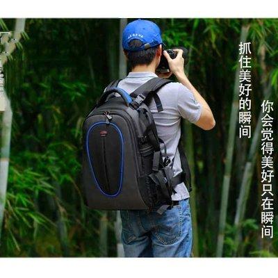 5Cgo【鴿樓】會員有優惠 41198669932 專業攝影包雙肩包 單反相機包 專業防盜防水大容量佳能數碼背包