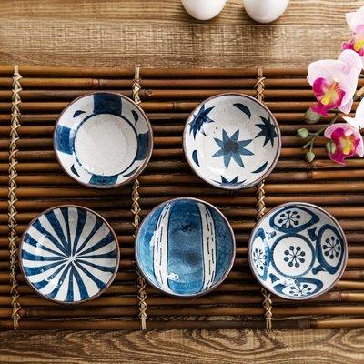 居家家 日式色釉陶瓷小碟子調味碟 廚房創意醬醋碟小吃碟調料盤子