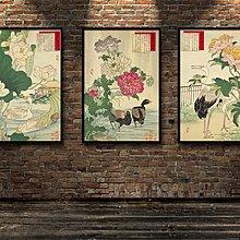 日式餐廳裝飾畫浮世繪風俗畫水彩花鳥畫譜懷舊書房客廳(不含框)