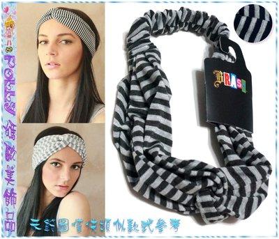 ☆POLLY媽☆歐美BRASH twisted turban headwrap深淺灰、深藍/灰條紋針織棉質交叉髮帶