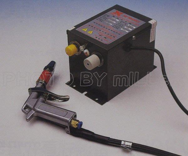 【米勒線上購物】離子風槍 賽威樂 XY-004A 快速中和靜電 適用於電子、印刷、塑膠業