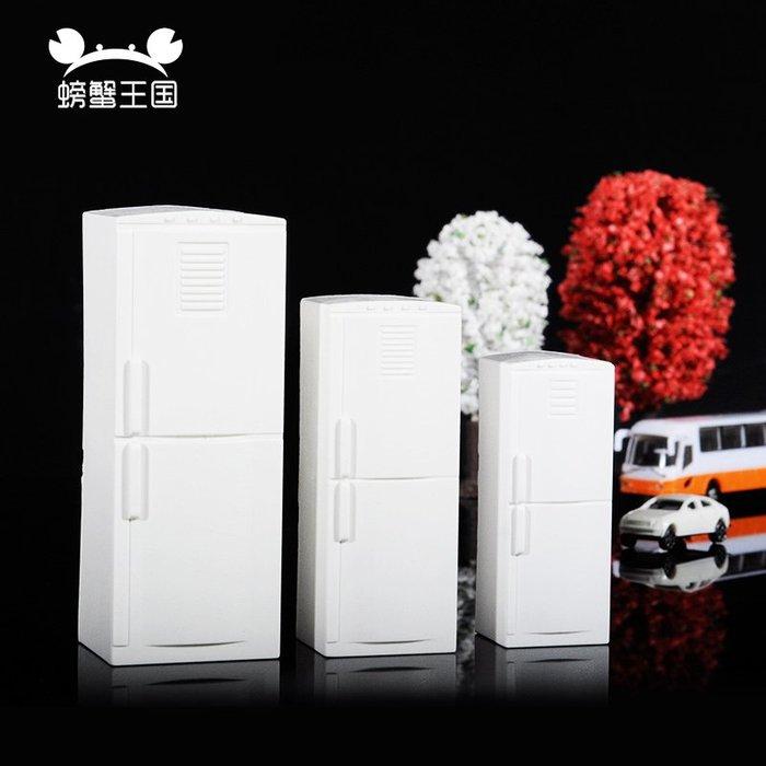 滿250發貨)SUNNY雜貨-沙盤 建筑沙盤材料 剖面戶型仿真電器模型 家電擺件 模型冰箱#模型#建築材料#DIY
