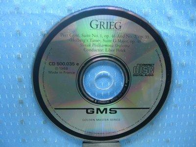 [無殼光碟]BI  Grieg: Peer Gynt Suites 1, 2 無ifpi MADE IN FRANCE