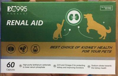 免運 現貨 優寵樂腎-磷控制及腎臟保健膠囊 DC995-Renal Aid(犬貓共用)x2盒 效期:2022/6