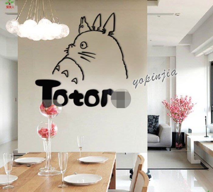 【優品家 生活家居】(中)3D立體水晶 龍貓 Totoro 壓克力壁貼 牆貼佈置 兒童房 臥室 書房 客廳