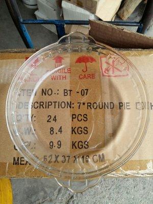 8吋 耐熱 玻璃 烤盤 24入
