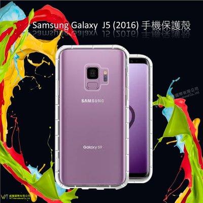 【WT 威騰國際】Samsung Galaxy J5 (2016) 手機空壓氣墊TPU殼 透明防摔抗震殼 四角氣墊 軟殼