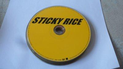 紫色小館-51-5-------STICKY RICE