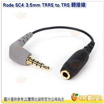 Rode SC4 3.5mm TRRS...