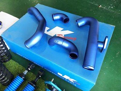 JK Racing 強化 渦輪管 渦輪鋁管 強化管路 LUXGEN U6 GT220 專用