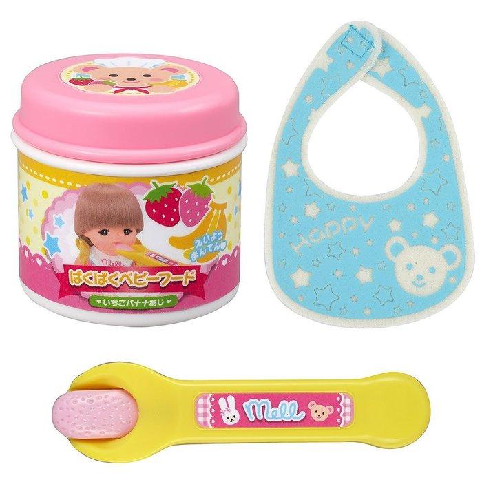 小美樂娃娃配件_嬰兒食品組 _PL 51259原價295元 永和小人國玩具店