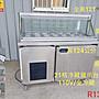 21格沙拉盒冷藏展示冰箱/4尺玻璃拉門式冷藏展示台/滷味台/水果櫥/魯味鹽酥雞冷藏展示台/自助冰台/R1365