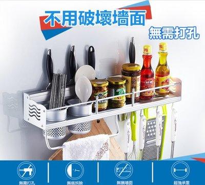 厨房收纳神器厨具架