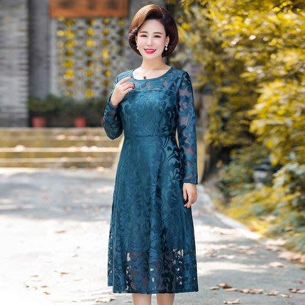 妞妞 婚紗禮服~婆婆媽媽媒人婆喜宴藍色洋裝禮服~3件免郵