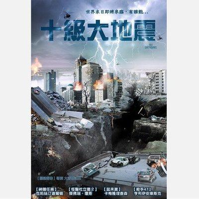 十級大地震 10.0 Earthquake(藍光BD)