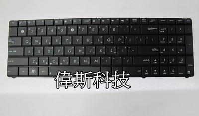 ☆偉斯科技☆ 華碩ASUS  K52 ...