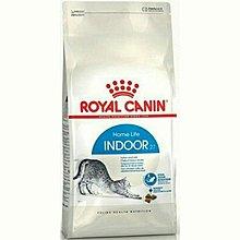 ※大促銷 ※法國皇家室內成貓 專用 飼料IN27