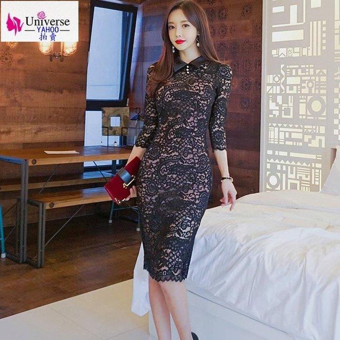 歐美韓版流行氣質新款名媛女裝氣質百搭修身中長款鏤空蕾絲包臀打底連衣裙
