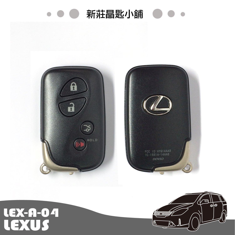LEXUS RX350 ES350 GS350 LS460 CH200H IS250 RX450免鑰匙感應式遙控晶片鑰匙