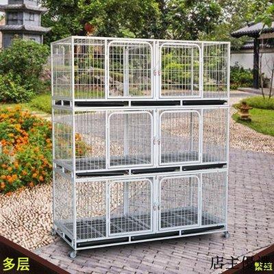 寵物籠狗籠貓舍貓籠子大型貓別墅狗籠子雙層三層寵物多層繁殖籠鴿籠