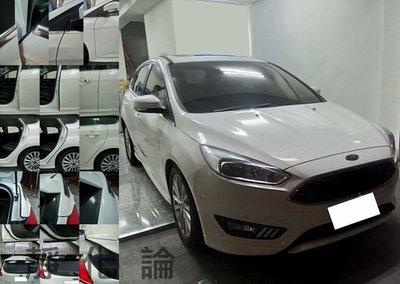 ☆久豆麻鉄☆ FORD Focus MK3.5 3.5代 5門系列車款 (風切套組) 全車隔音套組 汽車 隔音條 靜化論