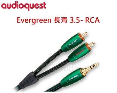 【高雄富豪音響】美國線聖 Audioquest Evergreen(3.5-RCA)長青 3.5轉RCA訊號線 3M