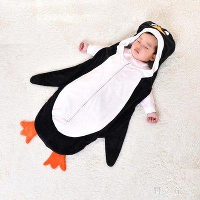 嬰兒睡袋  可愛卡通企鵝防踢被子秋冬加厚戶外抱被寶寶空調被子加棉 KB11490