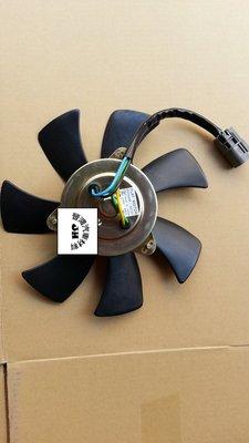 ※瑞朋汽材※三菱SPACE-GEAR 2.4 冷排前冷氣散熱馬達(含葉片) 日本馬達 全新特價1100元