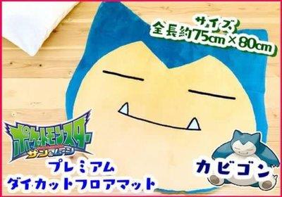 Japan 直送日本景品Pokemon 比卡超 卡比獸 地毯