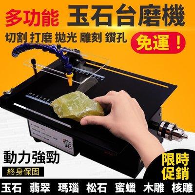全面升級多功能水冷玉石台磨機