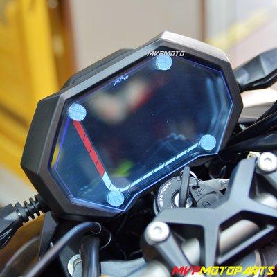【MVP摩托精品】KYMCO KRider 400 光陽 2020 儀錶板貼 儀表保護貼 抗紫外線
