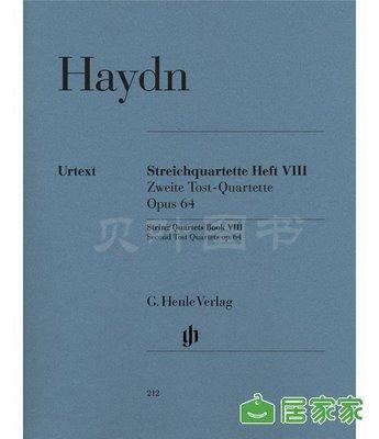 亨樂原版classical 海頓 弦樂四重奏合集 卷八 Haydn Streichquartette Heft 8 德國亨樂出版集團 G.H
