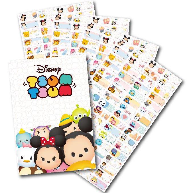 熊爸印&貼  New!  TSUM TSUM 迪士尼 可愛  姓名貼紙 正版 台灣製  防水 貼紙 標籤 256張小尺寸