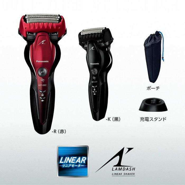 日本代購  Panasonic  國際牌 ES-ST6S ES-CST6S電動刮鬍刀2020年新款 IPX7防水國際電壓