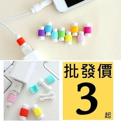 I線套 Apple iphone 6s ipad Lightning 傳輸線保護套 保護套 線套 皮套. 【RI338】